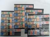 Francobolli da collezione: Italia (lotto 119) un raccoglitore con serie completa Egeo nuova Garibaldi 1932
